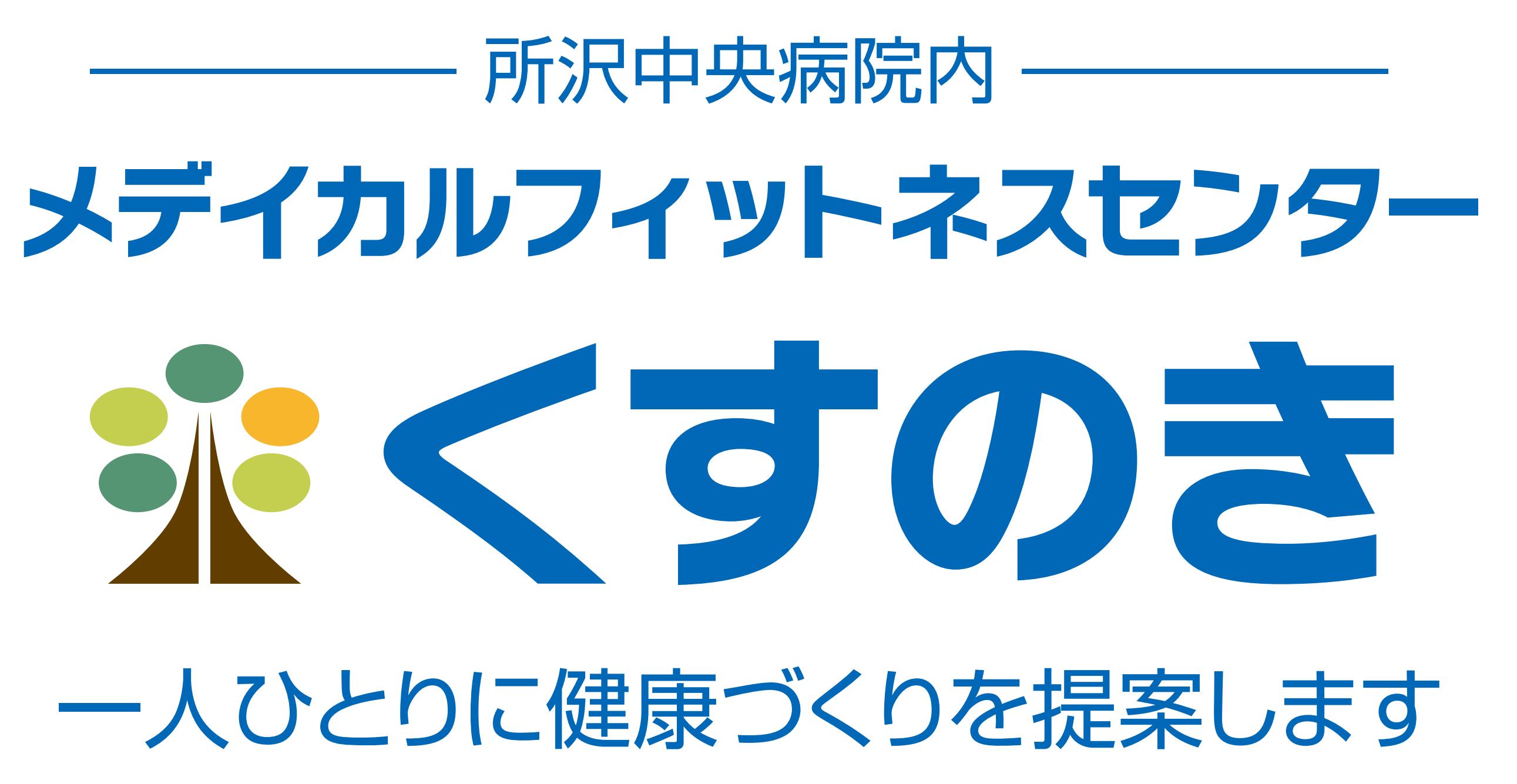 logo-kenkou